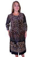 Женский велюровый халат-тигровый