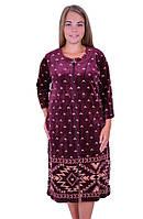 Модный женский велюровый халат