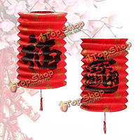 10шт китайский фу Воссоединение висит красная бумага лампа фонарь новый год праздник декор