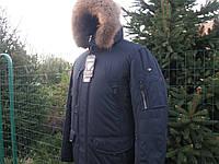 Зимняя мужская куртка пуховик на верблюжей шерсти
