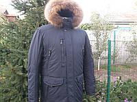 Мужской зимний пуховик тёмно синий