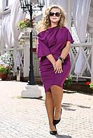 Женское Платье Гармония фуксия (48-72)