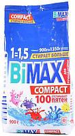 Стиральный порошок BiMax 100 пятен для ручной стирки 900 гр