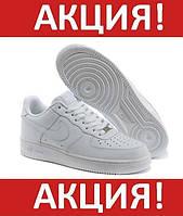 Кроссовки мужские, женские Nike Air Force 1 Low White/Найк Аир Форс Низкие, Белые