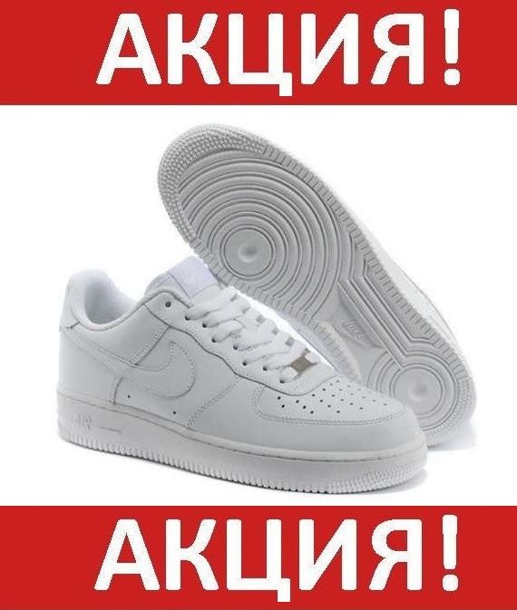 58f0dda02dba Кроссовки мужские, женские Nike Air Force 1 Low White Найк Аир Форс Низкие,