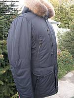 Зимняя куртка Польша