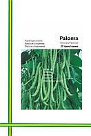 Семена Фасоль спаржевая Палома( большая упаковка)20гр