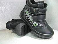 Ботинки детские  кожаные черные  демисезонные  на мальчика 27р.