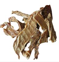 Лакомство для собак, кошек вымя говяжье сушеное для собак 100 гр