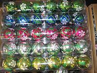 Шар пластик цветной в тубусе (6 шт.)
