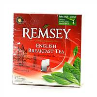 Черный чай Remsey Earl Grey english breakfast tea 75 пакетиков Польша