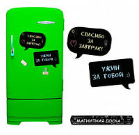 Магнитная доска на холодильник Чат Код:188-87342