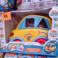 Детская машинка Автошка.