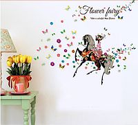 "Наклейка на стену, наклейки в салон красоты  ""цветочная фея на лошаде"" (лист60*90см ) Flower fairy"
