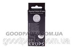 Таблетки от накипи для кофемашин Krups XS300010 10шт