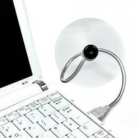 Гибкий компьютерный USB вентилятор Код:108563