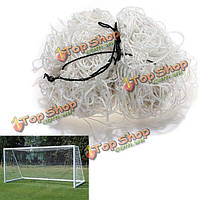 Футбол чистая 8x4ft 2.4х1.2м футбольных ворот соперника