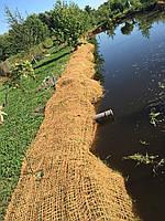 Сетка кокосовая, фото 1