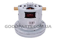 Мотор для пылесоса универсальный V06C183 1800W Whicepart