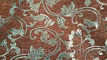 Бостон малюнок браун оббивна тканина меблева Туреччина (віт)