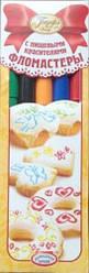 Харчові фломастери (5 кольорів)