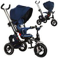 Детский трехколесный велосипед M 3202A-1 поворот сиденья, синий