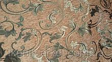 Бостон малюнок голд оббивна тканина меблева Туреччина (віт)
