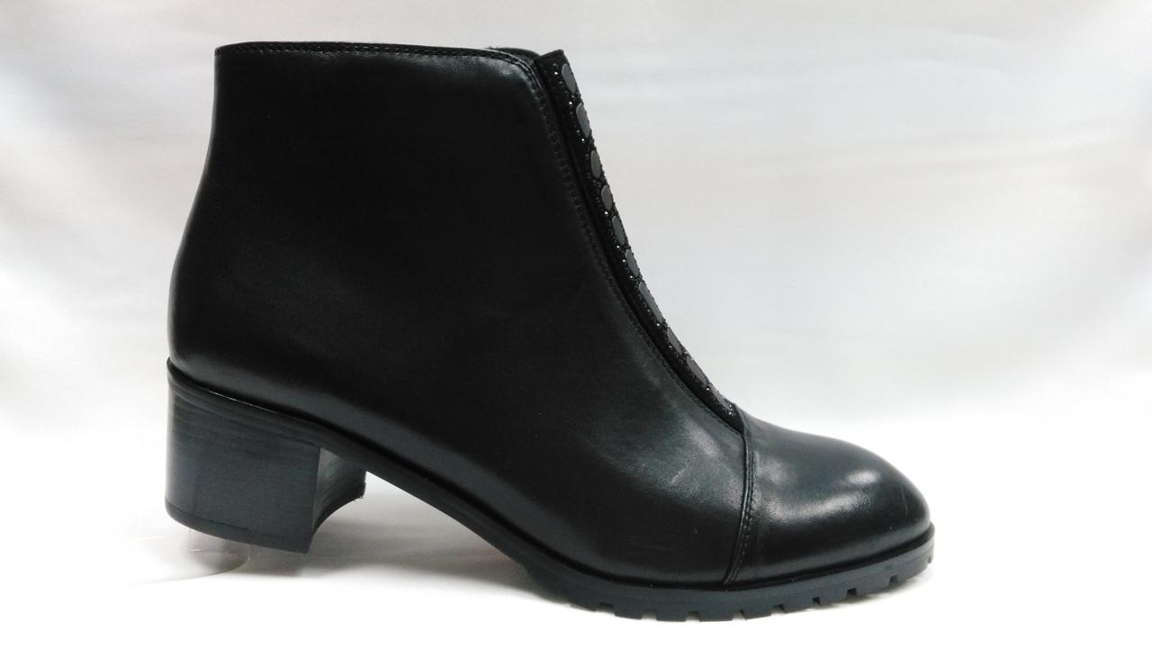 Черные  кожаные ботинки  Еrisses .Большие размеры. Ботильоны.