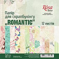 """Наборы бумаги для скрапбукинга, """"ROMANTIC"""", 15*15см, 180г/м2, ROSA Talent (5312002)"""
