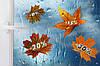 Осенний обвал цен