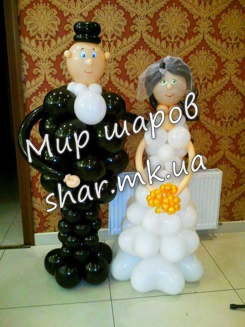 Жених и невеста из воздушных шаров.