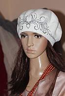 Женский шерстяной Берет Агнес валяный из натуральной шерсти