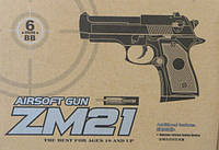 Пистолет CYMA ZM21 с пульками