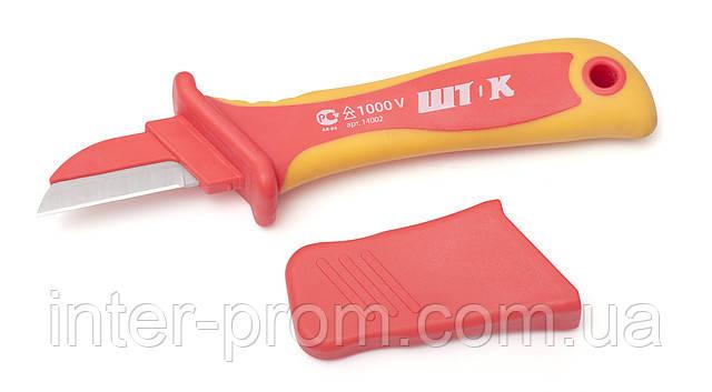 Нож для снятия изоляции 1000В, фото 2