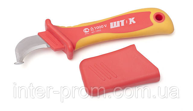 Нож для снятия изоляции 1000В