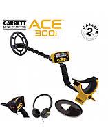 Garrett ace 300i официальная гарантия