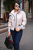 Женская короткая куртка на синтепоне демисезон