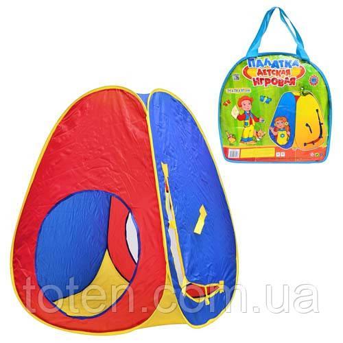 Игровая Палатка  72-72-94 см детская Домик пирамида М 0040, в сумке