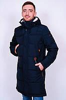 Мужская зимняя куртка темно-синего цвета (Удлиненная). НОВИНКА!