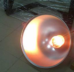 Светильник для лампы ИКЗК-250