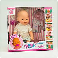 Пупс BABY BORN с аксессуарами и одеждой (9 функций) BB 8009-440