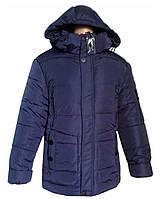 Подростковая зимняя куртка