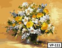 Картина на холсте по номерам VP 111 40x50см