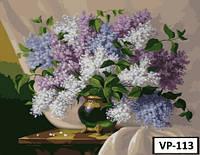 Картина на холсте по номерам VP 113 40x50см