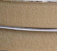 Лента липучка 20 мм.молоко №306(25м)(24 компл.в ящ)