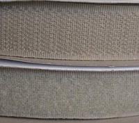 Лента липучка 20 мм.серая №310(25 м)(24 компл.в ящ)