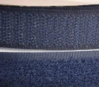 Лента липучка 20 мм.синяя тем.№330(25 м)(24 компл.в ящ)