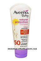 Солнцезащитный детский лосьон SPF 50 Natural Protection Aveeno