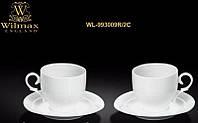 Чайный набор 4пр. Wilmax wl-993009R/2C
