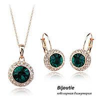 Комплект БРУНО GREEN ювелирная бижутерия золото 18К декор кристаллы Swarovski